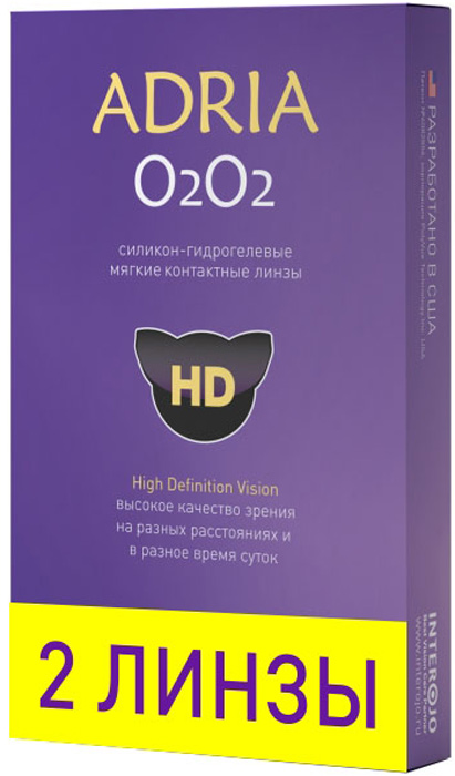 Adria Контактные линзы О2О2 / 2 шт / -9.00 / 8.6 / 14.2