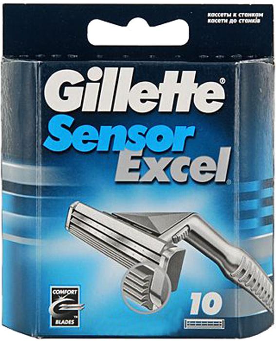 Сменные кассеты для бритья Gillette Sensor Excel, 10 шт.