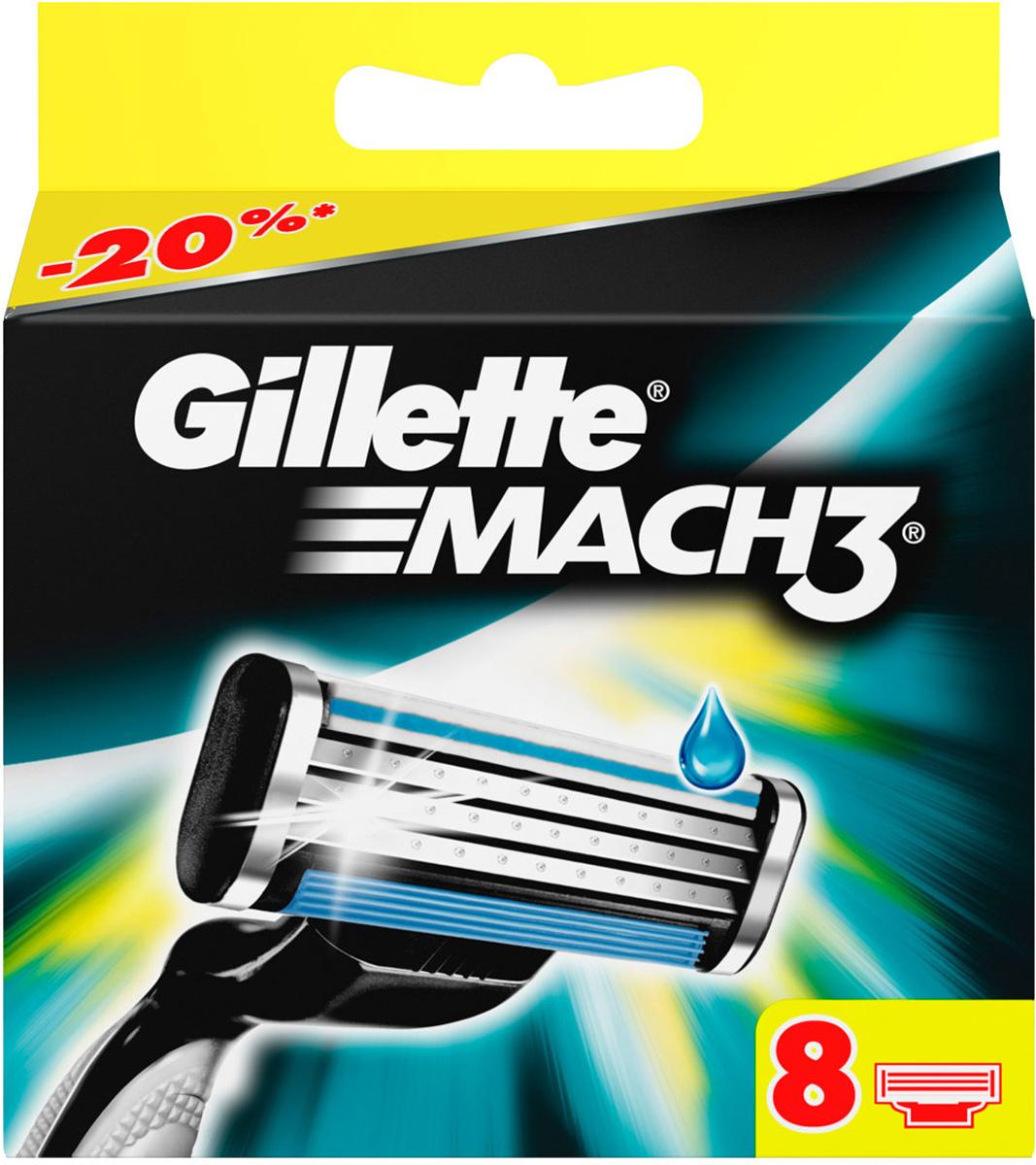 Сменные кассеты для бритья Gillette Mach 3, 8 шт.MAG-13284671Даже 10-ое бритье Mach3 комфортнее 1-го одноразовой бритвой. Почувствуйте исключительную эффективность Mach3! Это бритва включает в себя гелевую полоску, которая способствует скольжению и защищает кожу от покраснения, также полоска исчезает, когда кассету пора менять. Плавающая головка обеспечивает тесный контакт лезвий с кожей, удобная ручка адаптируется к контурам лица для более легкого и комфортного бритья (по сравнению с одноразовыми бритвенными станками Blueell Plus). Даже после десятого использования бритвы ощущения более приятные, чем от одноразовых станков (по сравнению с одноразовыми станками для бритья Bluell Plus). По сравнению с Gillette BlueII Plus Срок хранения – 5 лет. Страна производства – Польша. Характеристики:Комплектация: 8 сменных кассет. Товар сертифицирован.Состав смазывающей полоски: PEG-115M, PEG-7M, PEG-100, BHT, TOCOPHERYL ACETATE.