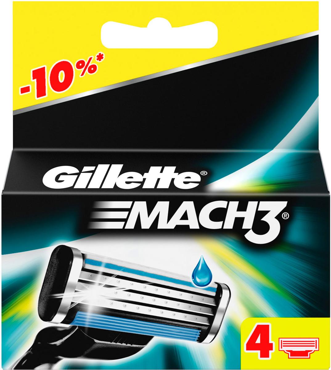 Сменные кассеты для бритья Gillette Mach 3, 4 шт.