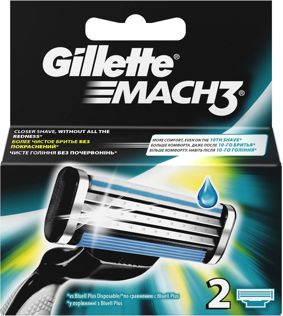 Сменные кассеты для бритья Gillette Mach 3, 2 шт.MAG-81540655Сменные кассеты для мужской бритвы Gillette Mach3 обеспечивают гладкое бритье без покраснения кожи, а ощущения даже при 10-м их использовании лучше, чем при бритье новой одноразовой бритвой.* В комплект каждой сменной кассеты входят 3 лезвия DuraComfort для долговременного комфорта. Гелевая полоска скользит по коже, защищая ее от покраснения, а усовершенствованный микрогребень Skin Guard помогает натянуть кожу и подготовить волоски к срезанию. Эти сменные кассеты для бритвы Mach3 подходят к любой бритве Mach3. *По сравнению с Gillette BlueII Преимущества продукта: Даже 10-ое бритье Mach3 комфортнее 1-го одноразовой бритвой (по сравнению с Gillette Blue II Plus) Более гладкое бритье без раздражения (по сравнению с одноразовой бритвой Gillette Blue II Plus) 3 лезвия DuraComfort для долговременного комфорта Гелевая полоска скользит по коже, защищая ее от покраснения Усовершенствованный микрогребень Skin Guard помогает натянуть кожу и подготовить волоски к срезанию Подходит к любым бритвам серии Mach3