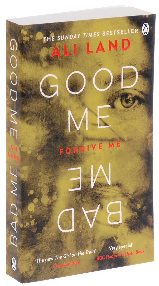 Good Me: Bad Me футболка для беременных there is only a good mother 00031 2015