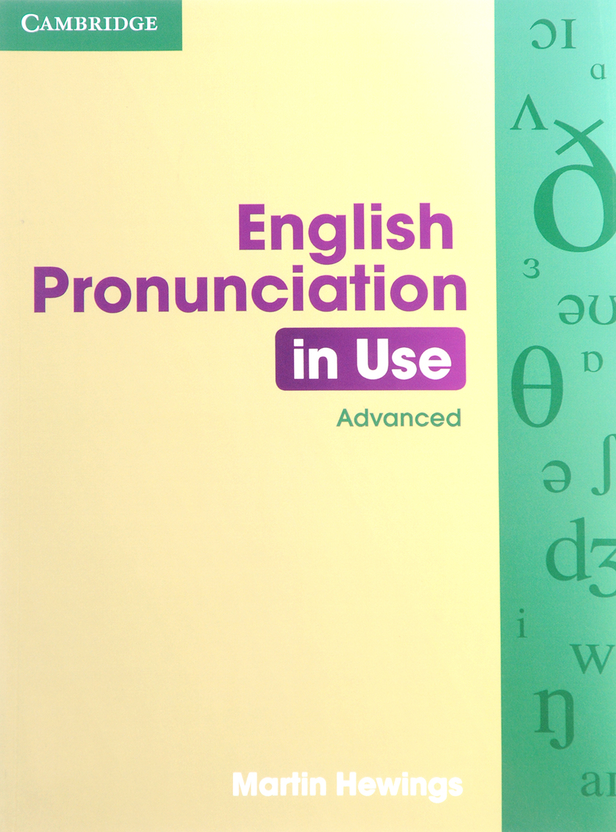 English Pronunciation in Use Advanced Book with Answers the teaching of english pronunciation in indian higher primary schools