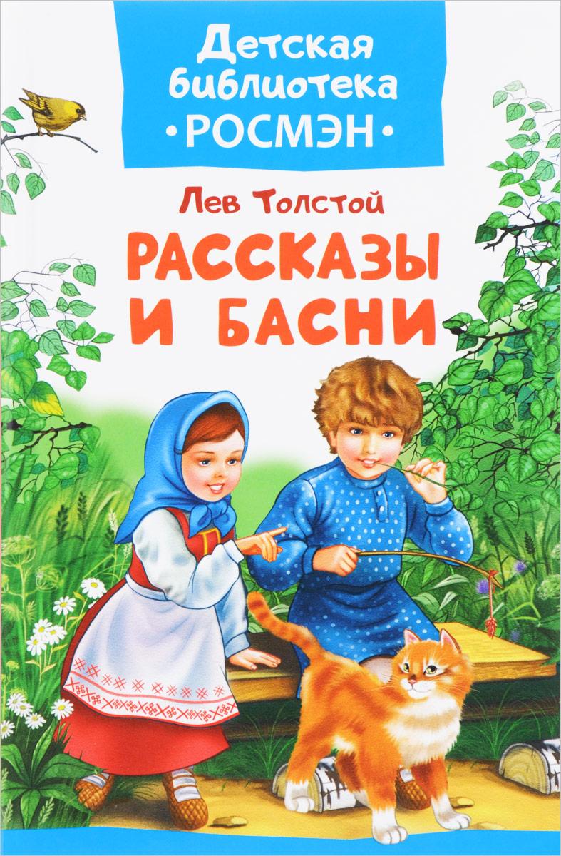 Константин Ушинский Рассказы о зверятах книги проспект amanita phalloides и другие рассказы