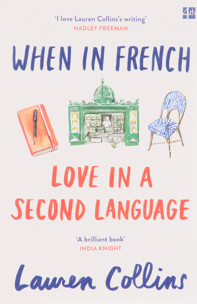 When In French: Love in A Second Language one day at a time