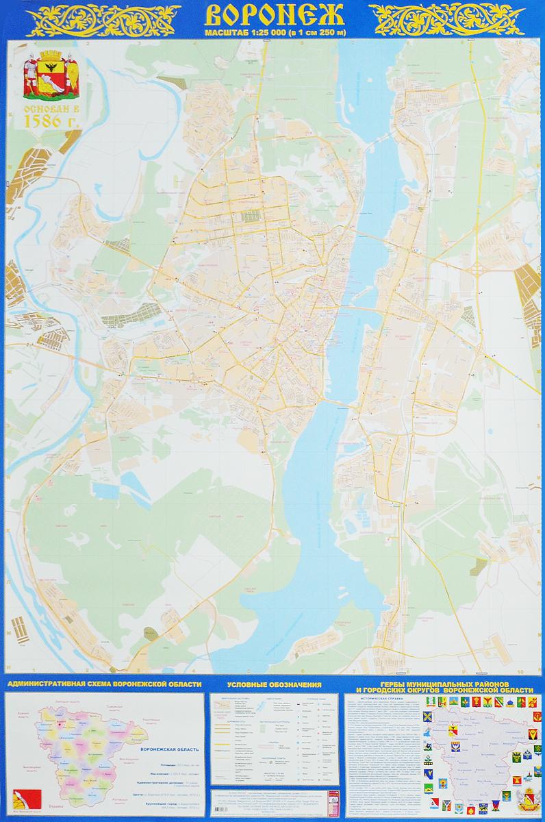 Воронеж. Настенная карта зоомагазин в воронеж хомяка