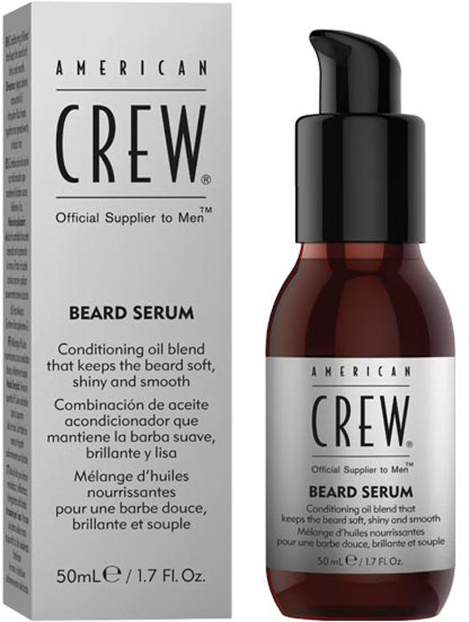 American Crew Beard Serum Сыворотка для бороды, 50 мл7240169000Входящие в состав масло циперуса, льняное и аргановое натуральные масла сохраняют естественное увлажнение волос, делают их блестящими и гладкими. Сыворотка имеет кондиционирующий эффект, легко впитывается, не утяжеляет бороду, не оставляет следов.
