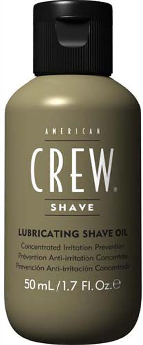 American Crew Ultra Gliding Shave Oil - Масло для бритья 50 мл.