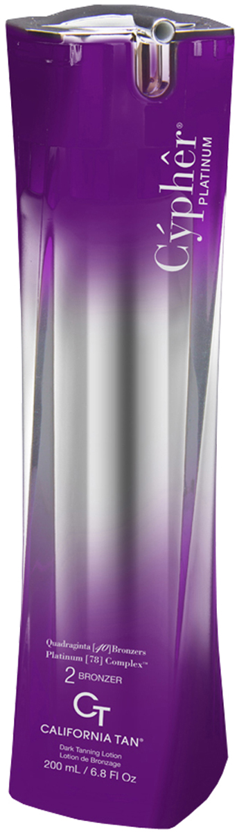 California Tan Крем для загара в солярии Cypher Platinum Bronzer Step 2, 200 млCT0158Лосьон для загара в солярии с бронзаторами 40-го уровня для темной кожи. Шаг 2.Активные компоненты:D-Cypher Complex™ - первая технология загара, способная имитировать естественные кожные процессы в процессе загорания для значительного увеличения выработки меланина путем оптимизации в коже протеиновых реакций. При этом ключевые реакции усиливаются, и на каждом этапе загорания раскрывается все больший потенциал кожи для загара.Клеточный Комплекс Cell Speak: борется со старением кожи, подтягивает ее, улучшает микроциркуляцию и обмен веществ в коже и проявляет ее необыкновенное здоровое сияние.Технология In2cell™: соединяет клеточные активы с мощными свойствами антиоксидантов, за счет чего улучшает общий тонус и внешний вид кожи.CuO 2: пептиды меди и кислород – эксклюзивный ингредиент California Tan. Оба элемента стимулируют и содействуют выработке фермента тирозиназа, который непосредственным образом влияет на производство меланина для темного загара Вашей кожи.TRF 2010: улучшенная версия известной технологии California Tan способствуют выработке коллагена, оздоровляет кожу и способствует проявлению ровного загара.Platinum [78] Complex: Научно подобранная смесь ингредиентов, которая обеспечивает роскошный уход за кожей, направленный на борьбу с семью признаками старения: обезвоживание, мелкие и глубокие морщины, тусклый цвет, вялость, потеря эластичности и наполненности. Эта технология обеспечивает удержание влаги в верхних слоях кожи, лечит клетки кожи, восстанавливает барьерные функции и борется с сухостью. Лучшие технологии для увлажнения и регенерации кожи позволяют получить самый темный загар. Преимущества увлажняющей смеси: увлажняющие ингредиенты напитывают эпидермис, разглаживая поверхность кожи, содержит гиалуроновую кислоту.Oxygenation technology: насыщает кожу кислородом, улучшая ее внешний вид.Quadringta (40) Bronzers: комплекс натуральных экстрактов, который дает моменталь