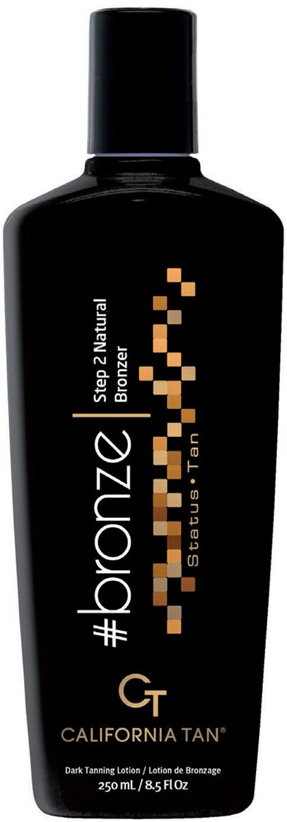 California Tan Крем для загара в солярии Status Tan Bronze Step 2, 250 млCT0148Лосьон для загара в солярии для загорелой кожи Шаг 2. Содержит натуральные бронзаторы. В результате применения придает загару красивый оттенок.Активные компоненты:CuO2: пептиды меди и кислород – эксклюзивный ингредиент California Tan . Оба элемента стимулируют и содействуют выработке фермента тирозиназа, который непосредственным образом влияет на производство меланина для темного загара Вашей кожи.TRF 2010: улучшенная версия известной технологии California Tan способствуют выработке коллагена, оздоровляет кожу и способствует проявлению ровного загара.FlashFirm Blend: комплекс из белой березы и кофеина тонизирует кожу и наполняет ее энергией.Масло Ши: насыщает кожу интенсивным увлажнением для глубокого и длительного загара.Экстракт Алое Вера: кондиционирует, смягчает кожу, снимает воспаления.