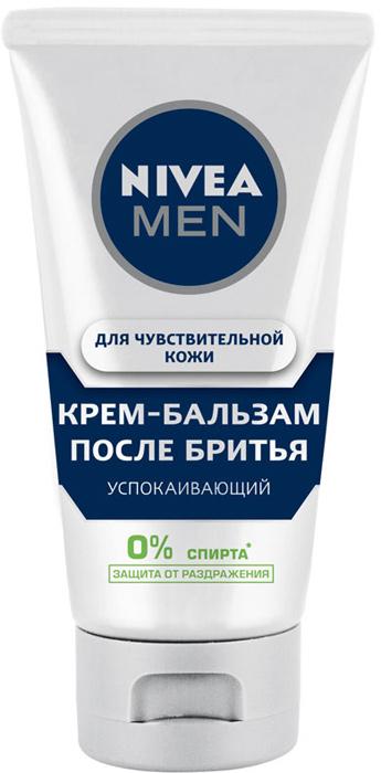 NIVEA Крем-бальзам после бритья для чувствительной кожи 75 мл10045905Быстро восстанавливает микроповреждения кожи. Ромашка Обладает сильным заживляющим и успокаивающим свойством. Солодка Ликохалкон А» является основным ингредиентом экстракта солодки и является самым эффективным противовоспалительным ингредиентом в уходе за кожей