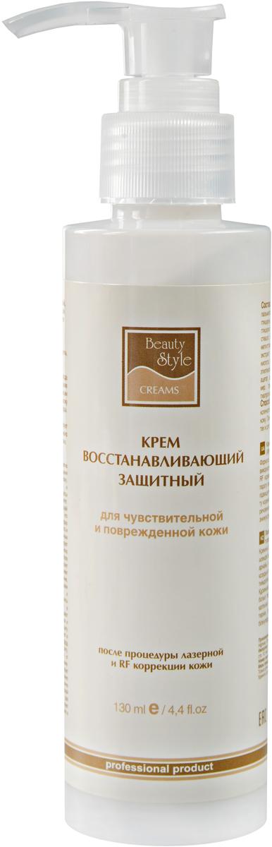Beauty Style Восстанавливающий крем после процедур лазерной и RF коррекции кожи