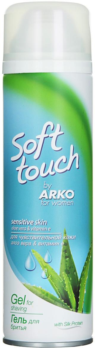 Arko SOFTTOUCH Гель для бритья женский для чувствительной кожи 200мл