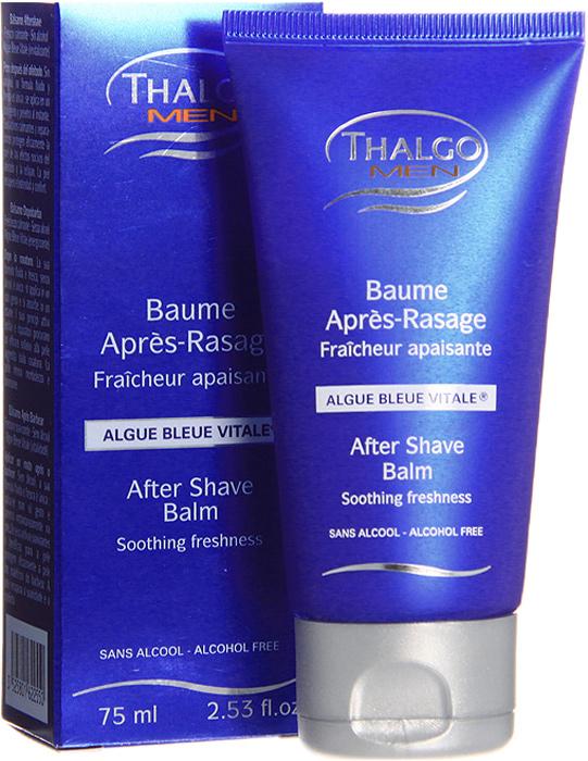 Бальзам после бритья Thalgo Men, 75 млVT 5150Бальзам после бритья Thalgo Men освежает и успокаивает кожу. Освежающий бальзам наносится одним жестом мгновенно впитывается. Смягчающие и восстанавливающие активные компоненты успокаивают кожу после бритья. Кожа становится упругой. Восстанавливаются комфортные ощущения. Характеристики:Объем: 75 мл.Артикул: VT 5150.Производитель: Франция.Товар сертифицирован.