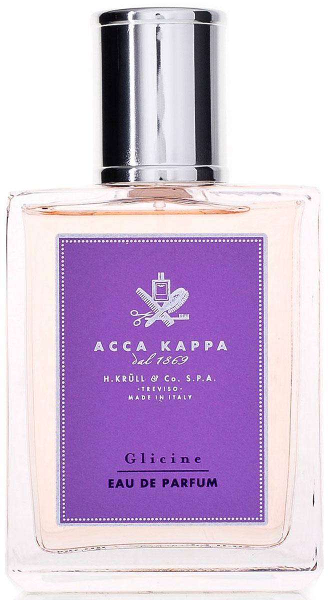 Acca Kappa Парфюмерная вода Глициния 100 мл853474Восхитительное цветение глицинии – первый вздох весны. Древние силы в голой, скрученной древесине ее ветвей пробуждаются под лучами весеннего солнца и порождают каскады лиловых соцветий, обнимающих стены домов и перекладины беседок по всей Италии. Их пьянящий аромат наполняет грудь чувствами, и мы не можем удержаться, чтобы не погрузить лицо в нежные бутоны, присягая власти цветов./Acca Kappa выразили образ этих цветочных облаков в новой и очень женственной интерпретации, подобной звуку сладкого и соблазнительного шепота./Cодержит эфирные масла лимона и сандалового дерева.Краткий гид по парфюмерии: виды, ноты, ароматы, советы по выбору. Статья OZON Гид