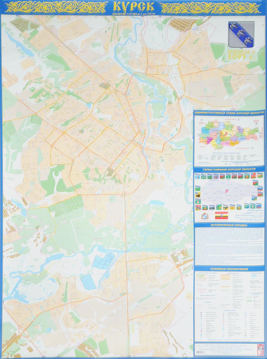Курск. Настенная карта