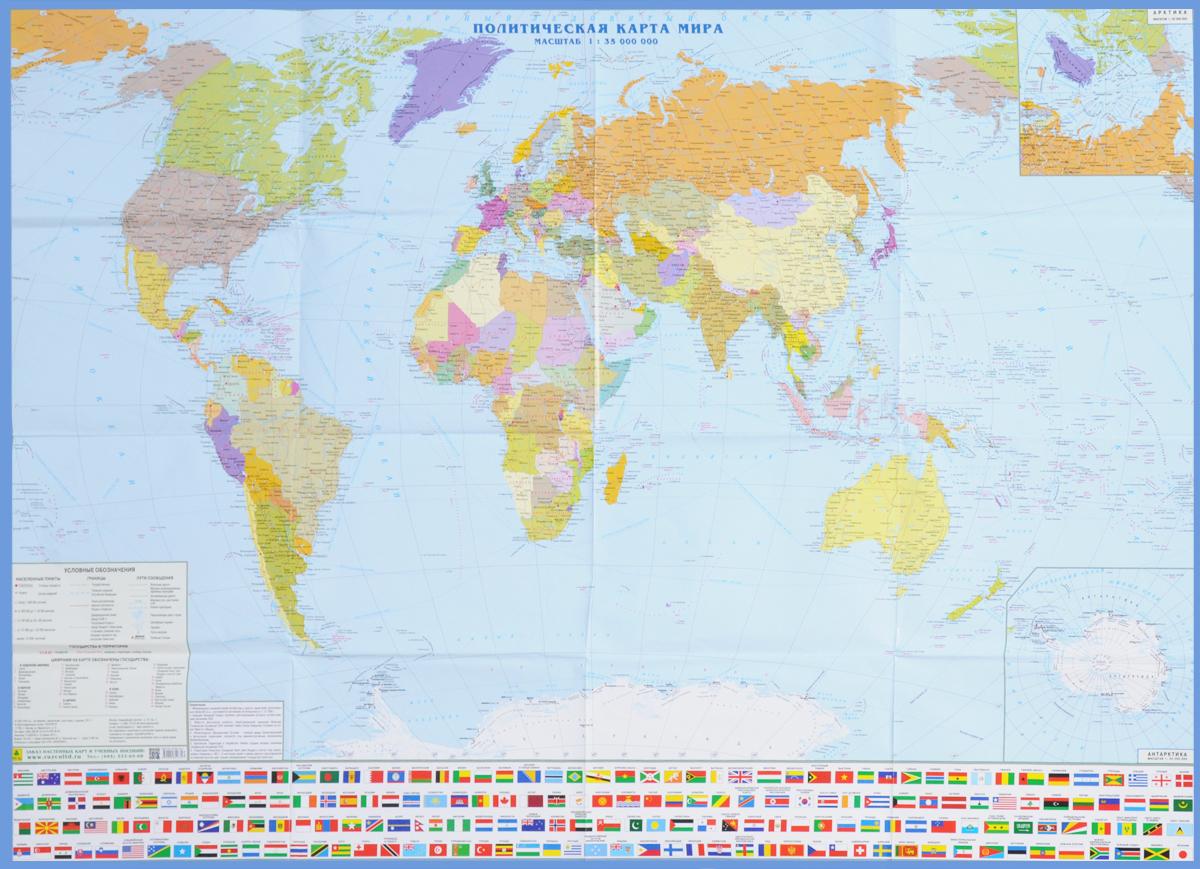 Политическая карта мира в в афанасьев ю в соколов политическая структура мира