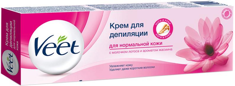 Veet Крем для депиляции, c молочком лотоса и ароматом жасмина, для нормальной кожи, 100 млBNC 0191204 BNC 126660Крем для депиляции Veet для нормальной кожи с молочком лотоса и ароматом жасмина удаляет волоски близко к корню, превосходно смягчает, питает и способствует интенсивному увлажнению, сохраняя ощущение гладкости и шелковистости на более длительный срок.В набор входит специальная лопаточка для удобного нанесения и удаления средства, которая обеспечит легкость использования и превратит уход за собой в комфортную и приятную процедуру. Крем разработан для удаления волос на ногах, руках, в области подмышек, линии бикини. Не предназначен для применения на лице, голове, груди, паховой области.Не рекомендуется наносить крем на шрамы, родинки, при угревой сыпи, поврежденной, раздраженной коже или при реакции кожи на солнечные ожоги, использовать крем раньше чем через 72 часа после бритья, так же при наличии побочных реакций в случае применения депиляционных кремов ранее.Товар сертифицирован.