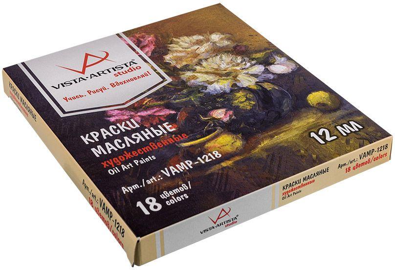 Vista-Artista Краска масляная Studio 24 цвета 12 млVAMP-1224Художественные масляные краски Vista-Artista Studio - обширная палитра цветов с хорошей укрывистостью и высокой светостойкостью. Яркие и насыщенные цвета красок отлично смешиваются между собой и вспомогательными материалами, и позволяют получить разнообразие фактурных и цветовых решений. В наборе имеется 24 цвета по 12 мл.