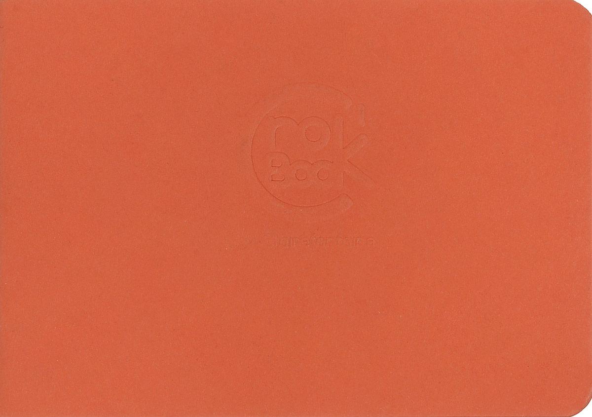 Блокнот Clairefontaine Crok Book, цвет: оранжевый, формат A7, 24 листа6035С_оранжевыйОригинальный блокнот Clairefontaine Crok Book идеально подойдет для памятных записей, любимых стихов, рисунков и многого другого. Плотная обложка предохраняет листы от порчи и замятия. Блокнот формата А7 содержит 24 листа.Такой блокнот станет забавным и практичным подарком - он не затеряется среди бумаг, и долгое время будет вызывать улыбку окружающих.