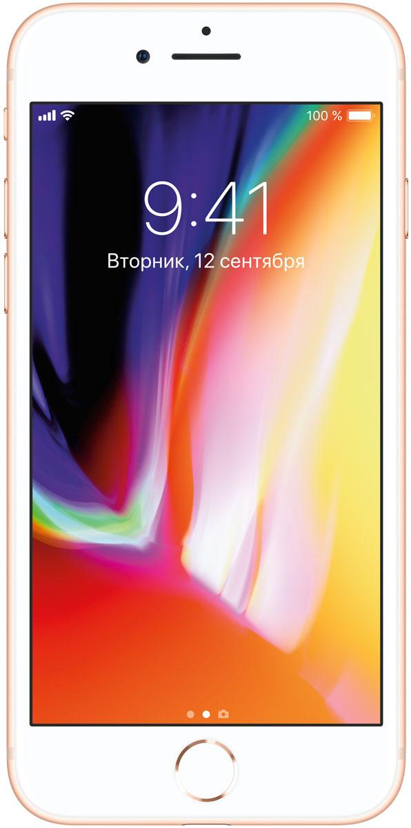 Apple iPhone 8 256GB, GoldMQ7E2RU/AiPhone 8 - это новое поколение iPhone. Впервые передняя и задняя панели iPhone выполнены из стекла. Самая популярная камера усовершенствована. Установлен самый умный и мощный процессор, когда-либо созданный для iPhone. Без проводов процесс зарядки становится элементарным. А дополненная реальность открывает невиданные до сих пор возможности.Такого прочного стекла с обеих сторон у iPhone ещё не было. Рамка в тон корпусу выполнена из алюминия, применяемого в аэрокосмической отрасли. Благодаря продуманному инженерному решению корпус iPhone 8 отлично защищён от воды, брызг и пыли. Олеофобное покрытие позволяет легко избавиться от пятен и отпечатков пальцев.Благодаря продуманному инженерному решению корпус iPhone 8 отлично защищён от воды, брызг и пыли.Apple всегда хотела сделать iPhone полностью беспроводным: никаких кабелей или проводов от наушников. iPhone 8 с задней панелью из стекла и поддержкой беспроводной зарядки готов к беспроводному будущему.Обновлённые стереодинамики iPhone 8 стали до 25% громче и отлично воспроизводят глубокие басы. Увеличьте громкость и оцените потрясающее звучание музыки, видео и звонков по громкой связи.Технология Touch ID позволяет защитить информацию идеальным паролем - вашим отпечатком пальца. Вы можете мгновенно разблокировать телефон и войти в любимые приложения. Touch ID поддерживает функцию Apple Pay, которая позволяет оплачивать покупки в магазинах, приложениях и на веб-сайтах.Изображение на дисплее Retina HD стало ещё точнее и красивее. Новый дисплей поддерживает расширенный цветовой охват, технологии True Tone и 3D Touch. Технология True Tone автоматически настраивает баланс белого с учётом освещения. Чтобы радовать глаз в любом случае.Благодаря новой матрице передовые технологии фотосъёмки становятся доступнее - теперь каждый может снимать прекрасные фото и видео без дополнительных настроек. Кроме того, камера iPhone 8 позволяет полностью погрузиться в захватывающий мир дополненной реальности.Пр