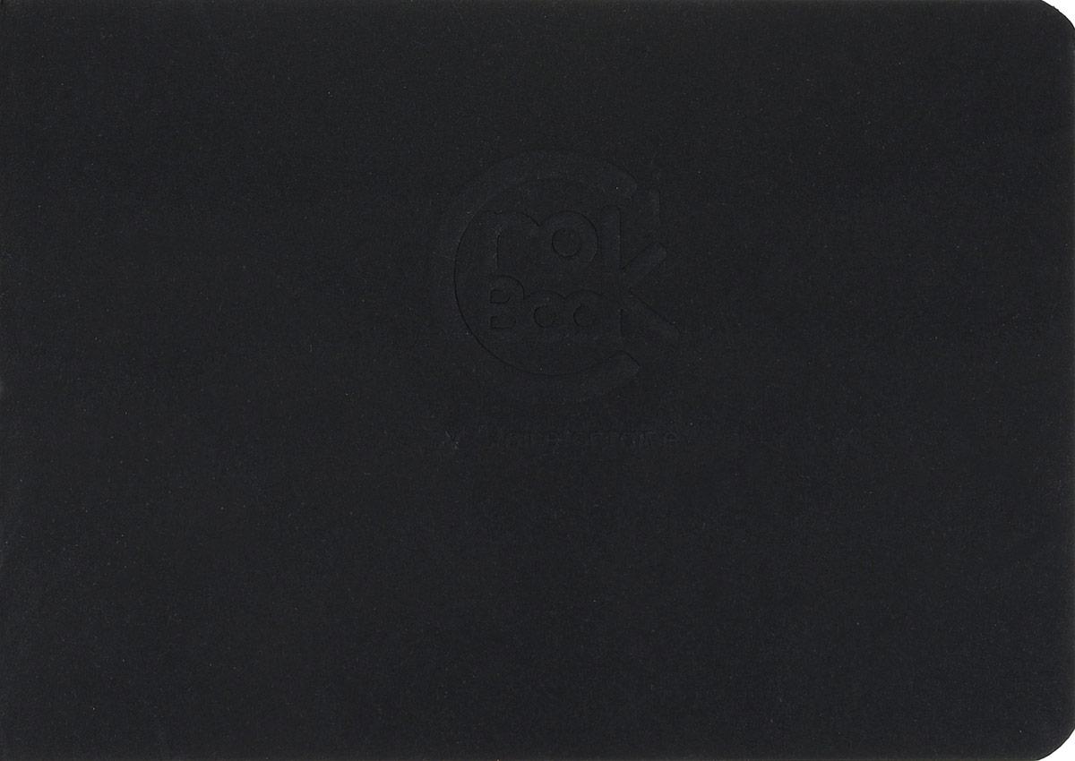 Блокнот Clairefontaine Crok Book, цвет: черный, формат A7, 24 листа6035С_черныйОригинальный блокнот Clairefontaine Crok Book идеально подойдет для памятных записей, любимых стихов, рисунков и многого другого. Плотная обложка предохраняет листы от порчи и замятия. Блокнот формата А7 содержит 24 листа.Такой блокнот станет забавным и практичным подарком - он не затеряется среди бумаг, и долгое время будет вызывать улыбку окружающих.
