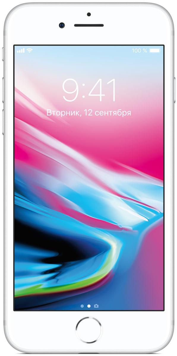 Apple iPhone 8 256GB, SilverMQ7D2RU/AiPhone 8 - это новое поколение iPhone. Впервые передняя и задняя панели iPhone выполнены из стекла. Самая популярная камера усовершенствована. Установлен самый умный и мощный процессор, когда-либо созданный для iPhone. Без проводов процесс зарядки становится элементарным. А дополненная реальность открывает невиданные до сих пор возможности.Такого прочного стекла с обеих сторон у iPhone ещё не было. Рамка в тон корпусу выполнена из алюминия, применяемого в аэрокосмической отрасли. Благодаря продуманному инженерному решению корпус iPhone 8 отлично защищён от воды, брызг и пыли. Олеофобное покрытие позволяет легко избавиться от пятен и отпечатков пальцев.Благодаря продуманному инженерному решению корпус iPhone 8 отлично защищён от воды, брызг и пыли.Apple всегда хотела сделать iPhone полностью беспроводным: никаких кабелей или проводов от наушников. iPhone 8 с задней панелью из стекла и поддержкой беспроводной зарядки готов к беспроводному будущему.Обновлённые стереодинамики iPhone 8 стали до 25% громче и отлично воспроизводят глубокие басы. Увеличьте громкость и оцените потрясающее звучание музыки, видео и звонков по громкой связи.Технология Touch ID позволяет защитить информацию идеальным паролем - вашим отпечатком пальца. Вы можете мгновенно разблокировать телефон и войти в любимые приложения. Touch ID поддерживает функцию Apple Pay, которая позволяет оплачивать покупки в магазинах, приложениях и на веб-сайтах.Изображение на дисплее Retina HD стало ещё точнее и красивее. Новый дисплей поддерживает расширенный цветовой охват, технологии True Tone и 3D Touch. Технология True Tone автоматически настраивает баланс белого с учётом освещения. Чтобы радовать глаз в любом случае.Благодаря новой матрице передовые технологии фотосъёмки становятся доступнее - теперь каждый может снимать прекрасные фото и видео без дополнительных настроек. Кроме того, камера iPhone 8 позволяет полностью погрузиться в захватывающий мир дополненной реальности.