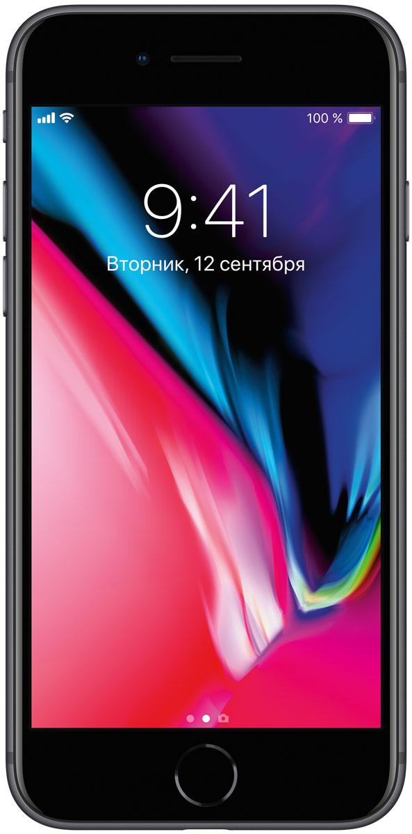 Apple iPhone 8 64GB, Space GrayMQ6G2RU/AiPhone 8 - это новое поколение iPhone. Впервые передняя и задняя панели iPhone выполнены из стекла. Самая популярная камера усовершенствована. Установлен самый умный и мощный процессор, когда-либо созданный для iPhone. Без проводов процесс зарядки становится элементарным. А дополненная реальность открывает невиданные до сих пор возможности.Такого прочного стекла с обеих сторон у iPhone ещё не было. Рамка в тон корпусу выполнена из алюминия, применяемого в аэрокосмической отрасли. Благодаря продуманному инженерному решению корпус iPhone 8 отлично защищён от воды, брызг и пыли. Олеофобное покрытие позволяет легко избавиться от пятен и отпечатков пальцев.Благодаря продуманному инженерному решению корпус iPhone 8 отлично защищён от воды, брызг и пыли.Apple всегда хотела сделать iPhone полностью беспроводным: никаких кабелей или проводов от наушников. iPhone 8 с задней панелью из стекла и поддержкой беспроводной зарядки готов к беспроводному будущему.Обновлённые стереодинамики iPhone 8 стали до 25% громче и отлично воспроизводят глубокие басы. Увеличьте громкость и оцените потрясающее звучание музыки, видео и звонков по громкой связи.Технология Touch ID позволяет защитить информацию идеальным паролем - вашим отпечатком пальца. Вы можете мгновенно разблокировать телефон и войти в любимые приложения. Touch ID поддерживает функцию Apple Pay, которая позволяет оплачивать покупки в магазинах, приложениях и на веб-сайтах.Изображение на дисплее Retina HD стало ещё точнее и красивее. Новый дисплей поддерживает расширенный цветовой охват, технологии True Tone и 3D Touch. Технология True Tone автоматически настраивает баланс белого с учётом освещения. Чтобы радовать глаз в любом случае.Благодаря новой матрице передовые технологии фотосъёмки становятся доступнее - теперь каждый может снимать прекрасные фото и видео без дополнительных настроек. Кроме того, камера iPhone 8 позволяет полностью погрузиться в захватывающий мир дополненной реальнос