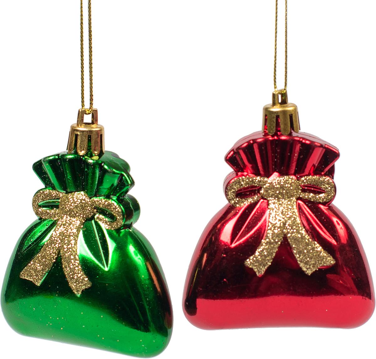 Украшение новогоднее подвесное Magic Time, 2 шт. 7544975449Новогоднее подвесное украшение, выполненное из пластика, в виде мешков с подарками.В наборе 2 шт.