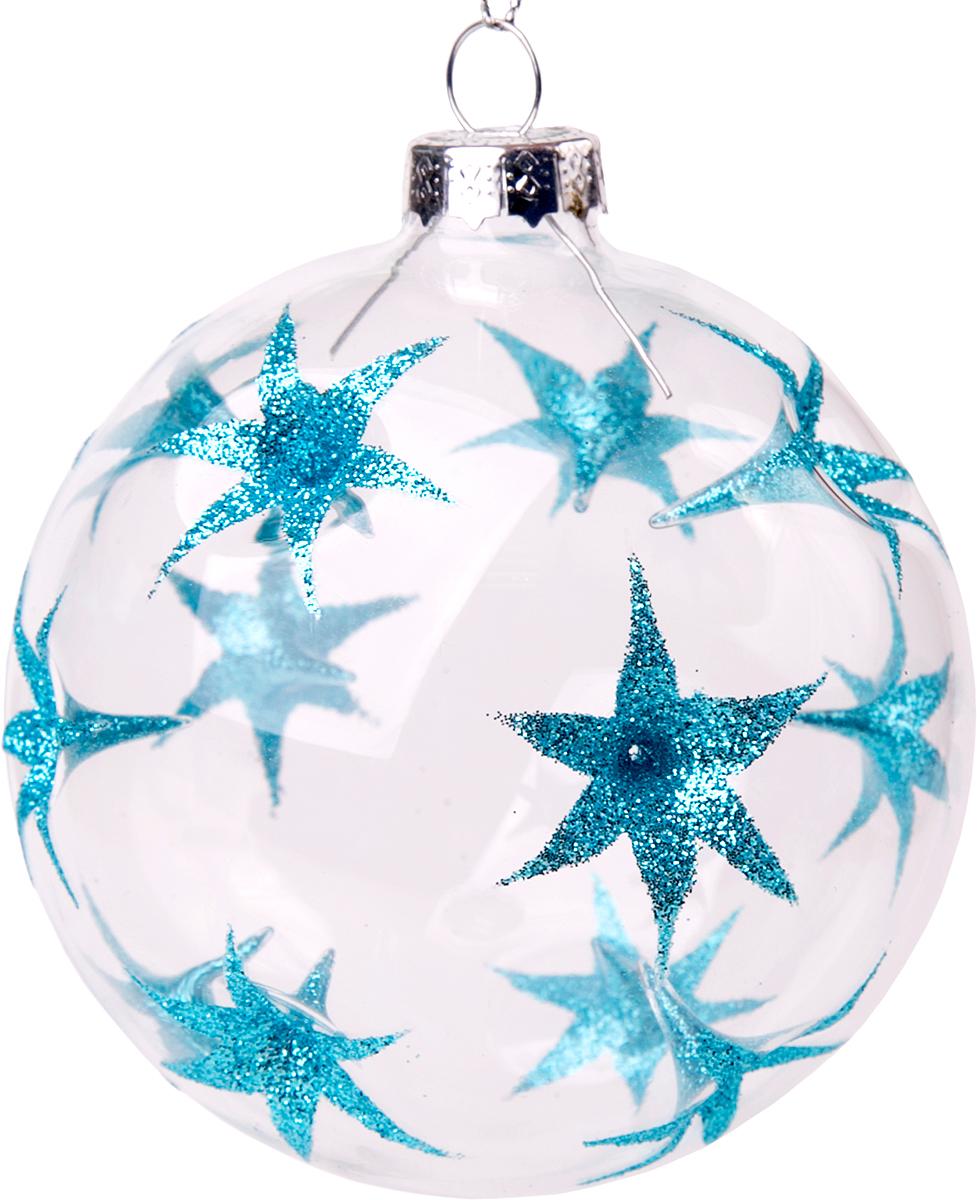 Новогоднее подвесное украшение Magic Time Шар, диаметр 8 см75850Новогоднее украшение Magic Time, выполненное из стекла, отлично подойдет для декорации вашего дома и новогодней ели. С помощью специальной петельки украшение можно повесить в любом понравившемся вам месте. Но, конечно, удачнее всего оно будет смотреться на праздничной елке.Елочная игрушка - символ Нового года. Она несет в себе волшебство и красоту праздника. Такое украшение создаст в вашем доме атмосферу праздника, веселья и радости.