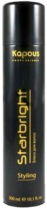 Kapous Professional Starbright Блеск для волос, 300 млkap1144Блеск средней фиксации для придания очевидного блеска и ухода за волосами, подходит для любых типов волос и вариантов стайлинга. Не утяжеляет волосы, оказывает антистатический эффект, увлажняет, заставляя светится тусклые, сухие, тонкие волосы, усиливая их естественный блеск. Создает глянцевую защиту прически от воздействия влажного воздуха, образование завитков и УФ-лучей, визуально усиливает интенсивность цвета. Уникальная комбинация ингредиентов обеспечивает мелкодисперсное распыление, усиливая эффект сияния и блеска.