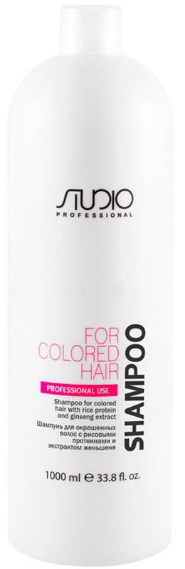 Kapous Professional Шампунь для окрашенных волос  рисовыми протеинами  экстрактом женьшеня, 1000 мл