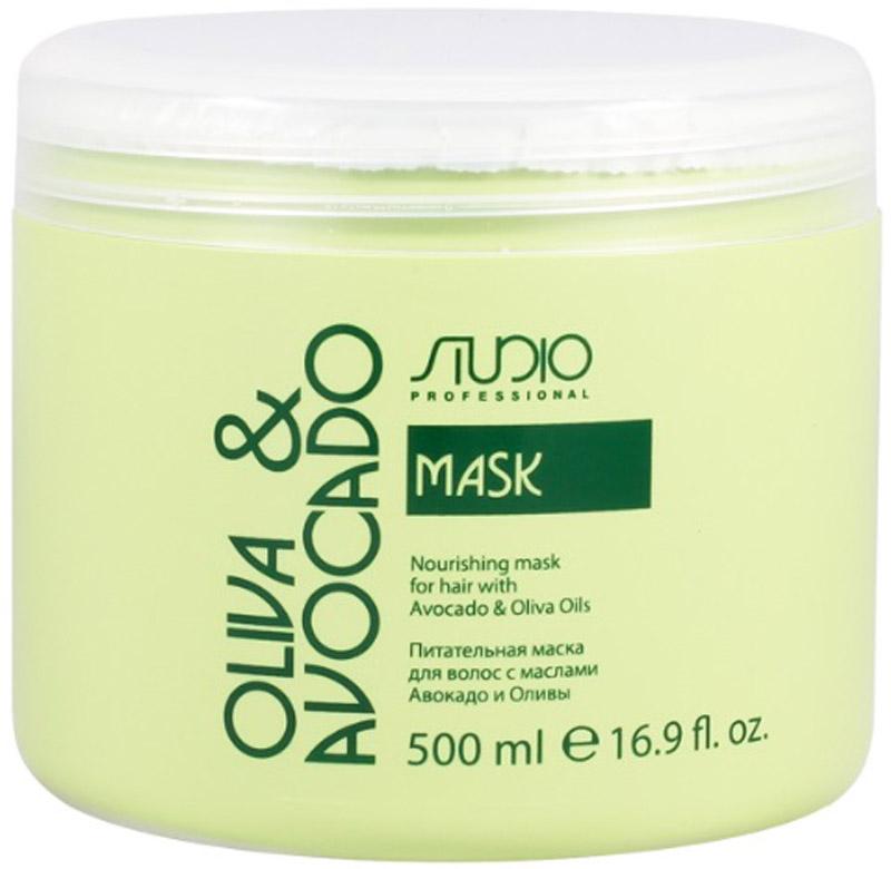 Kapous Professional Маска увлажняющая для волос с маслами авокадо и оливы, 500 млkap1245Питательная маска для глубокого восстановления сухих и поврежденных волос. Позволяет эффективно восстанавливать самые глубокие слои поврежденных волос, пострадавших от химических процедур и воздействия внешних факторов. Благодаря богатому составу масел (витамины А, В, D, Е, К, РР, минералы, фитостеролы, Омега 3 и 6 жирные кислоты), маска восполняет недостаток питательных веществ, оживляет капиллярное волокно от корней до самых кончиков, увеличивая тем самым естественный объем волос. При использовании комплекса с маслами Авокадо и Оливы активизируются восстанавливающие процессы, волосы наполняются жизненной силой, приобретают объем, густоту и шелковистость.