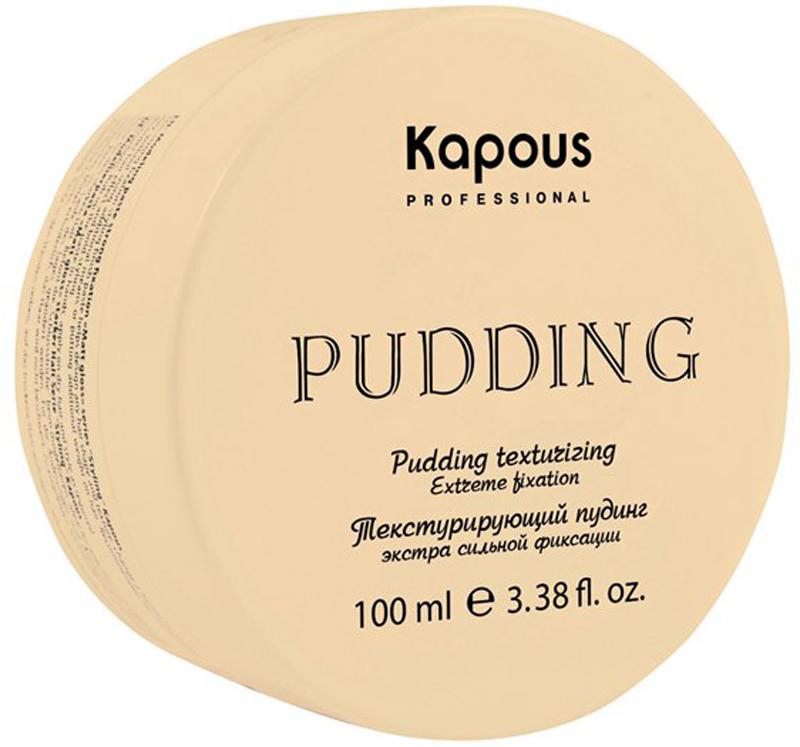 Kapous Professional Pudding Creator Текстурирующий пудинг для укладки волос экстра сильной фиксации, 100 млkap1250Для завершения укладки волос позволяет придавать текстуру, форму, красивый, естественный блеск и впечатляющий объем. Рекомендуется для безжизненных или тусклых прядей. Высокая степень фиксации продукта гарантирует сохранение полученной укладки на длительное время в ее безупречном виде.