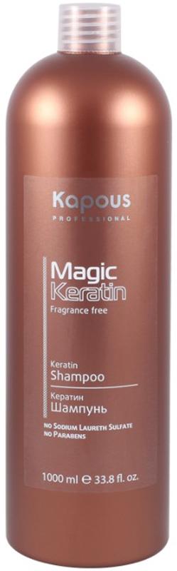 Kapous Professional Magic Keratin Кератин шампунь, 1000 мл kapous professional экспресс маска 2 ампулы по 12 мл magic kerartin –