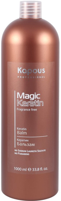 Kapous Professional Magic Keratin Кератин бальзам, 1000 мл kapous бальзам studio professional банан и дын 1000 мл