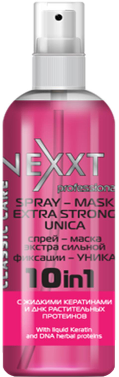 Спрей-маска экстра сильной фиксации Уника Nexxt Professional, 250 мл спрей nexxt professional energy vital protection spray 250 мл