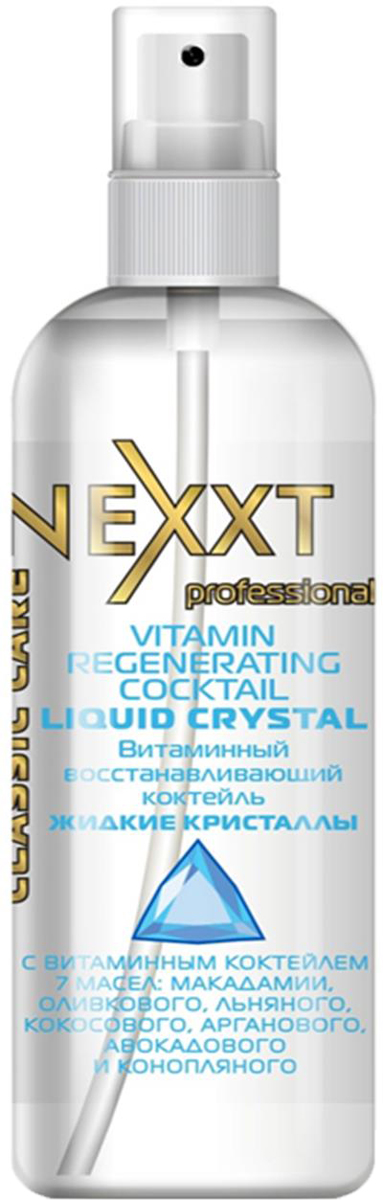 Витаминный восстанавливающий коктейль-Жидкие кристаллы Nexxt Professional, 100 млCL211100С витаминным коктейлем 7 масел: макадамии, оливковым, льняным, кокосовым, аргановым, авокадо и конопляным. Семь масел, входящих в состав витаминного коктейля, создают эффект синергии, обеспечивая мгновенное глубокое питание и увлажнение для сухих, поврежденныйх, обезвоженных и истонченных волос, а также профилактику повреждения здоровых волос. Выполняют роль антиоксидантов- телохранителей, защищающих структуру волоса от повреждения, а пигмент от выцветания. Коктейль разработан для предохранения от вредного воздействия УФ лучей.