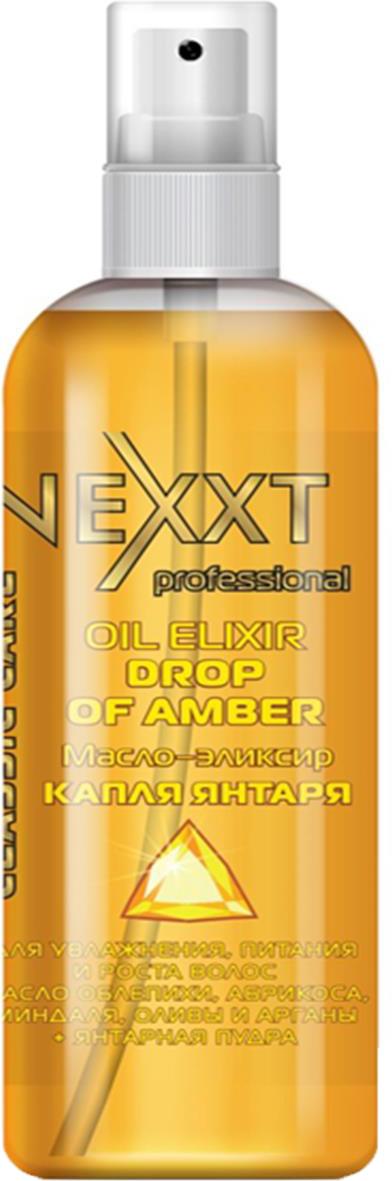 Масло-элексир капли янтаря Nexxt Professional, 100 млCL211101С маслом облепихи, абрикоса, оливы и арганы+янтарная пудра. Мгновенное увлажнение волос, подвергшихся риску иссушения-после температурной обработки, вредного воздействия УФ облучения, а также при перепадах температур. Надёжно для профилактики сухости и ломкости волос. Абрикосовое масло в составе питает и увлажняет волосы. Помимо этого, оно безупречно впитывается, не оставляя жирных следов. В отличие от других средств косметики, в абрикосовом масле нет ни химических, ни синтетических компонентов. Главное свойство масла облепихи-укрепление волос и стимуляция их роста.