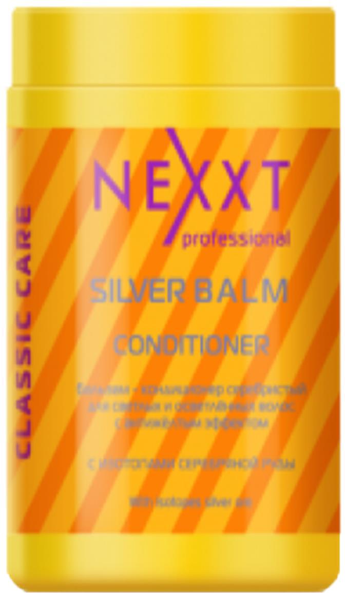 Бальзам-кондиционер серебристый для светлых и седых волос с антижелтым эффектом Nexxt Professional, 1000 млCL211124Фиолетовые пигменты и изотопы серебряной руды в составе бальзама усиливают серебристые оттенки на светлых и осветленных волосах, нейтрализуют нежелательный желтый нюанс. Витаминный комплекс питает и увлажняет волосы, придает им эластичность и блеск. В результате: серебристый оттенок, эластичность и блеск, легкость расчесывания, устранение желтого оттенка. Бальзам подчёркивает естественную элегантность светлых, блондированных и даже седых волос.