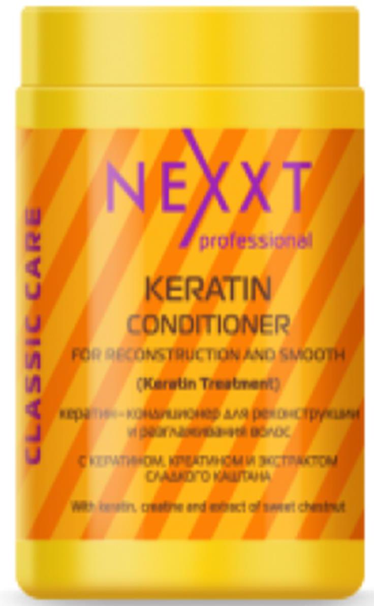 Кератин-кондиционер для реконструкции и выпрямления волос Nexxt Professional, 1000 млCL211127Натуральный кератин, содержащийся в препарате заполнит чешуйки волос, интеллектуальная формула препарата позволяет распознавать и заполнять кератином пораженные участки волоса, а протеиновая микропленка окутает волос снаружи, сделав его тяжелым и гладким. Если у вас непослушные, вьющиеся волосы то кератиновая реконструкция волос не только значительно упростит процедуру ежедневной укладки волос, но и сделает ваши волосы шелковистыми, мягкими и блестящими. Экстракт каштана, содержащий белки, жиры, углеводы, клетчатку, золу, ненасыщенные жирные кислоты, витамины, микро и макроэлементы позволяет оживить уставшую луковицу волос и подпитать ее. Является эффективной лечебной процедурой, при которой происходит восстановление не только внешней оболочки волоса – кутикулы, но и его более глубинного слоя – кортекса.