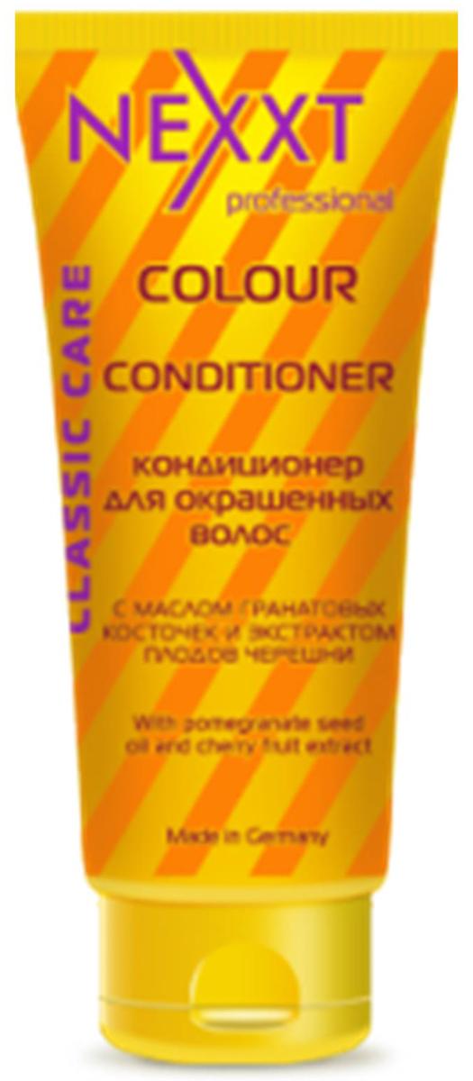 Кондиционер для окрашенных волос Nexxt Professional, 200 млCL211402С маслом гранатовых косточек и плодов черешни. В средстве используется салонная формула тройной защиты цвета. Олеиновая кислота и витамин Е в составе, являются естественными УФ-фильтрами. Сохраняют цвет за счет усиления клеточного метаболизма. Экстракт плодов черешни препятствует вымыванию цвета, подпитывая жизненную силу окрашенных волос.
