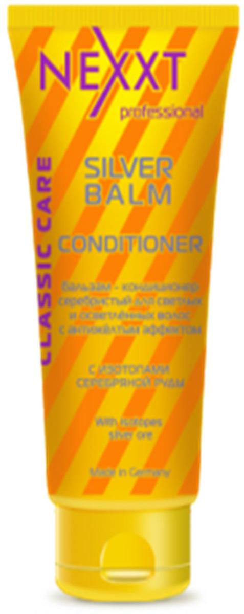 Бальзам-кондиционер серебристый для светлых и седых волос с антижелтым эффектом Nexxt Professional, 200 млCL211403Фиолетовые пигменты и изотопы серебряной руды в составе бальзама усиливают серебристые оттенки на светлых и осветленных волосах, нейтрализуют нежелательный желтый нюанс. Витаминный комплекс питает и увлажняет волосы, придает им эластичность и блеск. В результате: серебристый оттенок, эластичность и блеск, легкость расчесывания, устранение желтого оттенка. Бальзам подчёркивает естественную элегантность светлых, блондированных и даже седых волос.