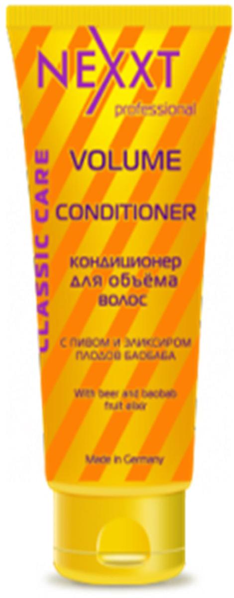 Кондиционер для объема волос Nexxt Professional, 200 млCL211405С пивом и эликсиром плодов баобаба. Пивные дрожжи способствуют синтезу коллагенов и эластинов в волосе и содержат в своём составе витамин В, который укрепляет волосы, стимулирует их рост, делает локоны объёмными, питает кожу. Особенно эффективен для тонких и жидких волос. Эликсир плодов баобаба придает скелет объёму волос-наполняет волосы упругостью и силой. Пивные дрожжи для волос, заметно лечат и восстанавливают локоны, возвращая им объём на длительный срок. Также средства способствуют питанию и востановлению волос.