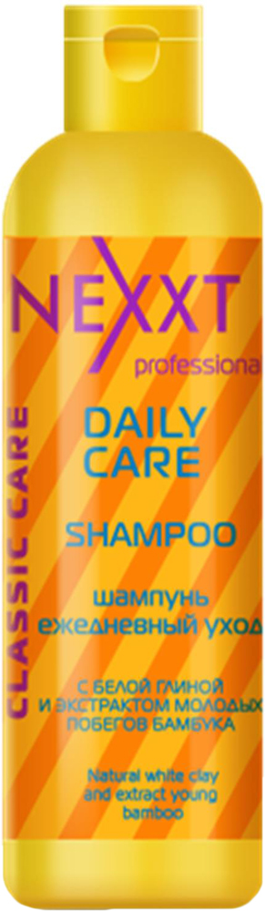 Шампунь ежедневный уход Nexxt Professional, 250 млCL211415Средство оптимально подходит для ежедневного ухода за волосами. Благодаря компонентам белой глины, обладают мягким отшелушивающим действием. Очищают волосы у корней, удаляют жирный блеск и препятствуют загрязнению, оказывают тонизирующий эффект на кожу головы, продлевая жизнь фибробластов-клеток, ответственных за выработку коллагена и эластина, тем самым стимулируя регенерацию кожи головы и волосяных фоликул и облегчают расчесывание.