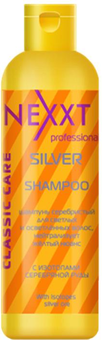 Шампунь серебристый для светлых и осветленных волос, нейтрализует желтый нюанс Nexxt Professional, 250 млCL211417Фиолетовые пигменты и изотопы серебряной руды в составе шампуня усиливают серебристые оттенки на светлых и осветленных волосах, нейтрализуют нежелательный желтый нюанс. Витаминный комплекс питает и увлажняет волосы, придает им эластичность и блеск. В результате: серебристый оттенок, эластичность и блеск, легкость расчесывания, устранение желтого оттенка. Шампунь подчёркивает естественную элегантность светлых, блондированных и даже седых волос.