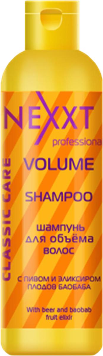Шампунь для объема волос Nexxt Professional, 250 млCL211419С пивом и эликсиром плодов баобаба. Пивные дрожжи способствуют синтезу коллагенов и эластинов в волосе и содержат в своём составе витамин В, который укрепляет волосы, стимулирует их рост, делает локоны объёмными, питает кожу. Особенно эффективен для тонких и жидких волос. Эликсир плодов баобаба придает скелет объёму волос-наполняет волосы упругостью и силой. Пивные дрожжи для волос, заметно лечат и восстанавливают локоны, возвращая им объём на длительный срок. Также средства способствуют питанию и востановлению волос.