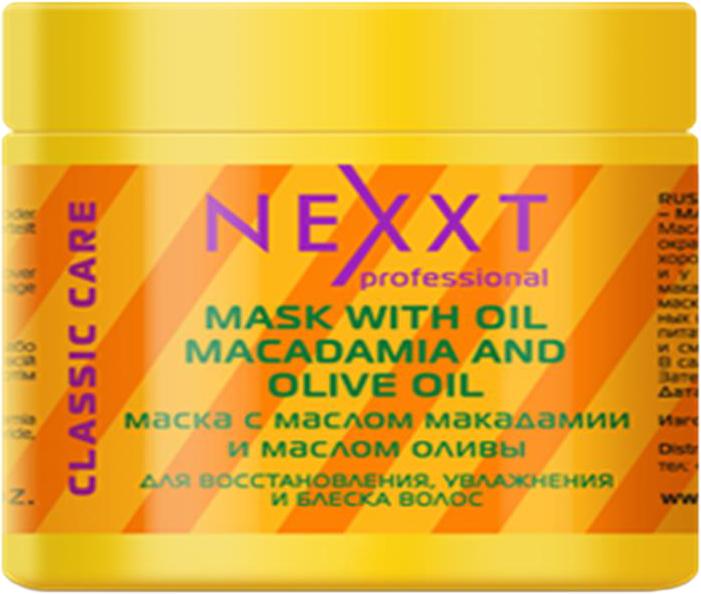 Маска с маслом макадамии и маслом оливы Nexxt Professional, 500 млCL211424Для восстановления, увлажнения и блеска волос. Масло макадамии отлично укрепляет и реанимирует волосы-фактически мгновенный эффект после начала применения. После окрашивания или химической завивки волосы быстро восстанавливаются, приобретают живой блеск и мягкость. Масло макадамии хорошо и ровно распределяется по всей длине и выравнивает его структуру: разница в текстуре волоса и кончиках и у корней после цикла процедур с применением маски становится почти незаметной. Особенно эффективно для пересушенных и источённых волос, отличающихся слабым безжизненным видом.