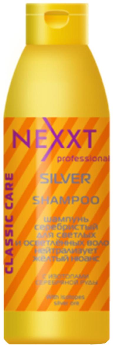 Шампунь серебристый для светлых и осветленных волос, нейтрализует желтый нюанс Nexxt Professional, 1000 млCL211436Фиолетовые пигменты и изотопы серебряной руды в составе шампуня усиливают серебристые оттенки на светлых и осветленных волосах, нейтрализуют нежелательный желтый нюанс. Витаминный комплекс питает и увлажняет волосы, придает им эластичность и блеск. В результате: серебристый оттенок, эластичность и блеск, легкость расчесывания, устранение желтого оттенка. Шампунь подчёркивает естественную элегантность светлых, блондированных и даже седых волос.