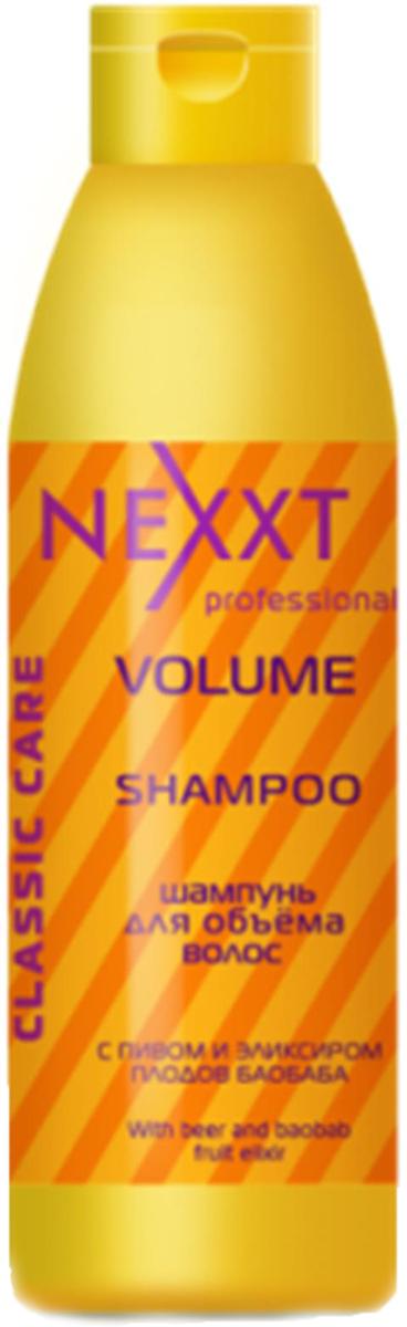 Шампунь для объема волос Nexxt Professional, 1000 млCL211438С пивом и эликсиром плодов баобаба. Пивные дрожжи способствуют синтезу коллагенов и эластинов в волосе и содержат в своём составе витамин В, который укрепляет волосы, стимулирует их рост, делает локоны объёмными, питает кожу. Особенно эффективен для тонких и жидких волос. Эликсир плодов баобаба придает скелет объёму волос-наполняет волосы упругостью и силой. Пивные дрожжи для волос, заметно лечат и восстанавливают локоны, возвращая им объём на длительный срок. Также средства способствуют питанию и востановлению волос.